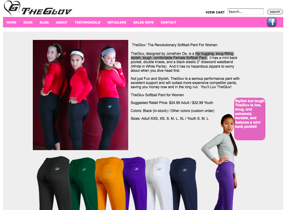 gluv softball pants uniform