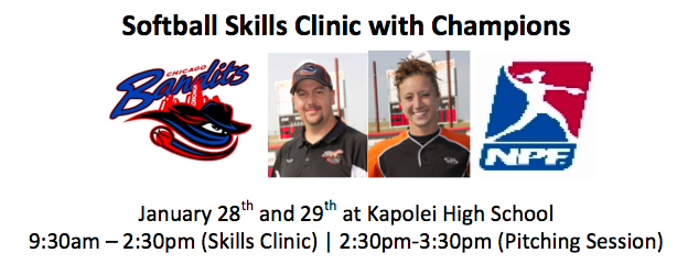 Hawaii Softball Clinic - NPF Champions Darrick Brown and Megan Wiggins
